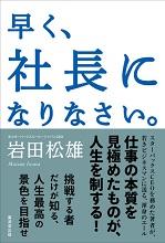 book。