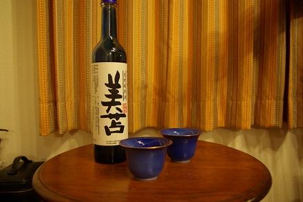 苫小牧の地酒。