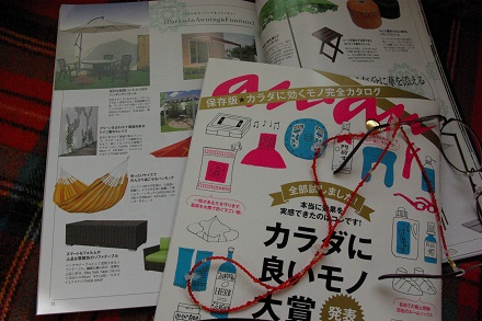 昨日読んだ雑誌♪