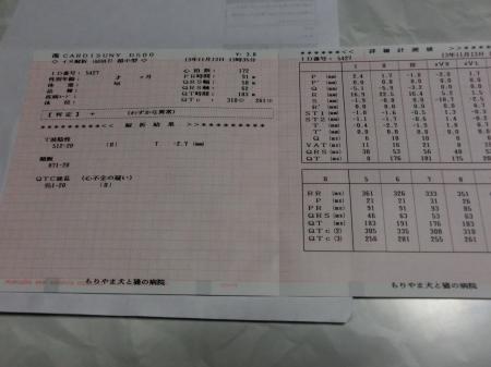 DSCF1171_convert_20131114233112.jpg