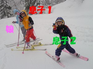 NEC_03282.jpg