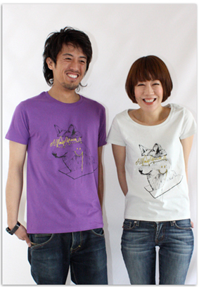 top-yukari3-c.jpg