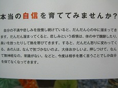 2012-02-26 002