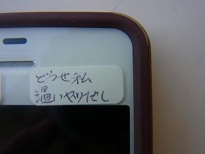 2012-05-31 018