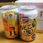 kns_convert_20120622101633.jpg