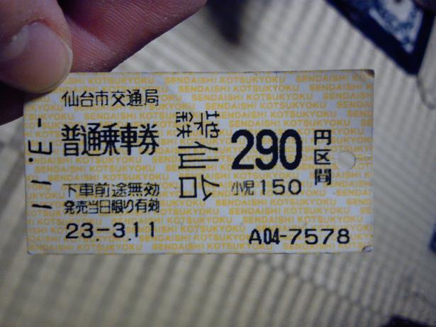 SH3F0757.jpg