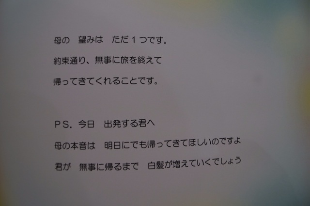 20131129070210fc1.jpg