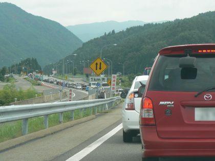 7キロ渋滞