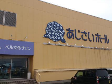 fukui DSC_0018