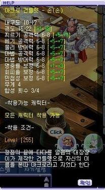 466.jpg