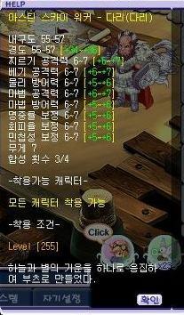 467.jpg