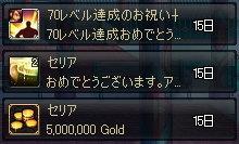 70houshuu.jpg