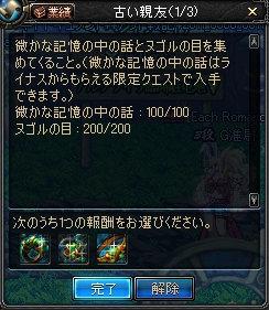 nugol_clear.jpg