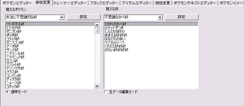 bdcam 2010-09-30 21-37-11-693