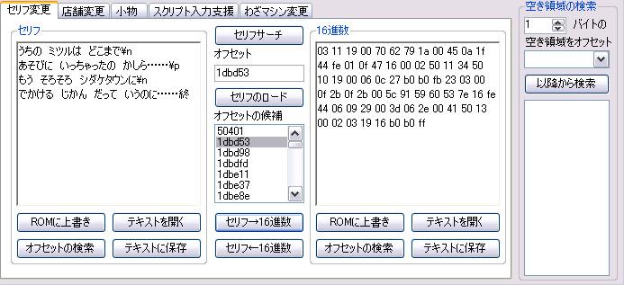 bdcam 2010-10-03 10-18-42-582