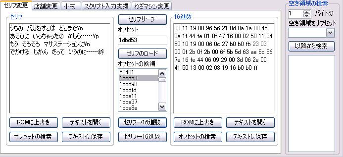 bdcam 2010-10-03 10-21-08-632
