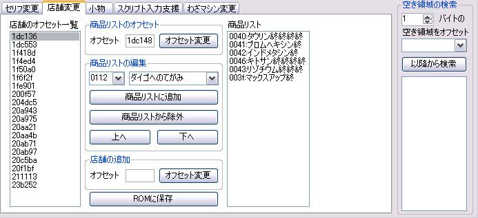 bdcam 2010-10-03 10-23-45-077