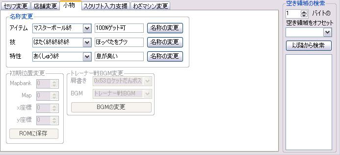 bdcam 2010-10-03 10-31-46-910