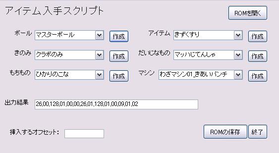 bdcam 2010-10-03 10-56-02-122