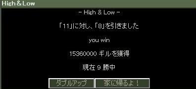 WS000440.jpg