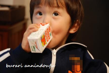 010_convert_20110215120101.jpg