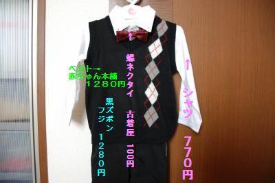 016_convert_20100921101835_20100921104306.jpg