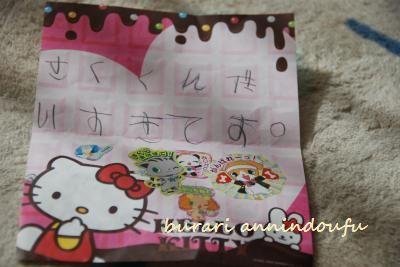 020_convert_20110208103705.jpg