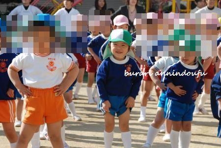 020_convert_20110302110643.jpg