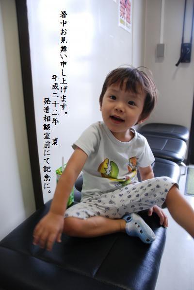 022_convert_20100807165300.jpg