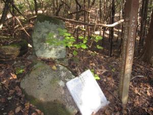 妙見山 石碑