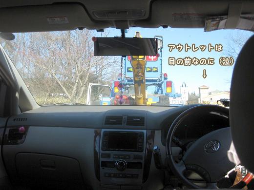 20110216-17-061.jpg