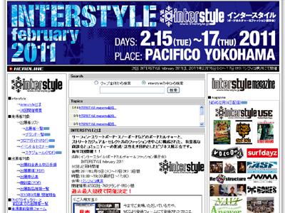 interstyle.jpg