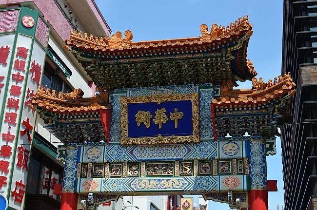 chinatown110806.jpg