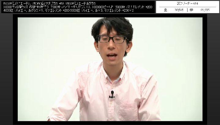 ニコ生0927 14