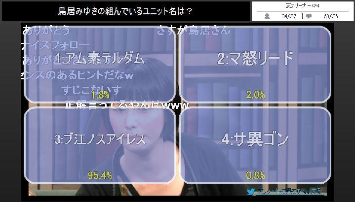 ニコ生0927 54