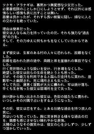 魔道杯14 9月 総合 4