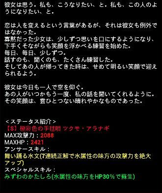 魔道杯14 9月 総合 5