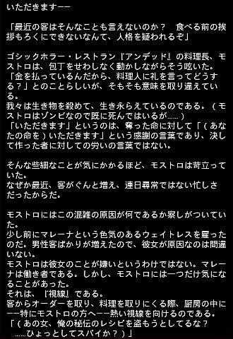 魔道杯14 10月 総合 4