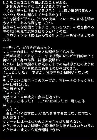 魔道杯14 10月 総合 5