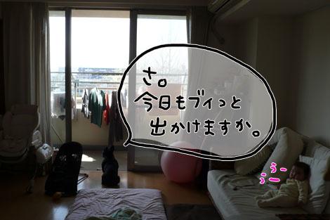 100413.jpg