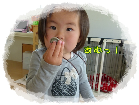 akimade5.jpg