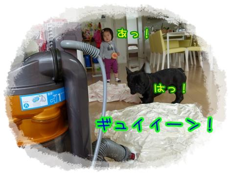 akimade7.jpg