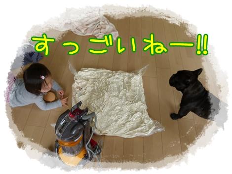 akimade9.jpg