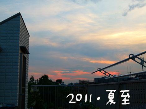 hatsu8.jpg