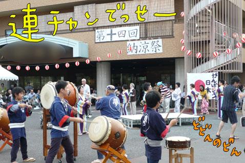 matsuri21.jpg