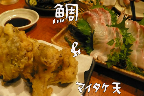 matsuri212.jpg