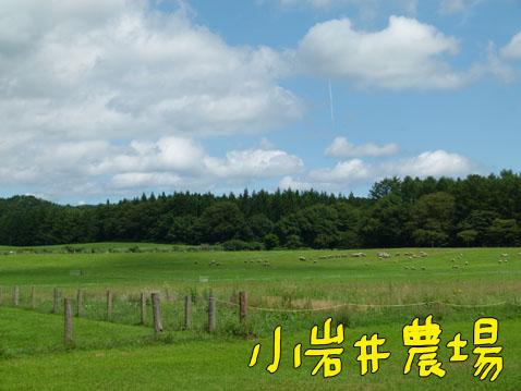 natutabi41.jpg