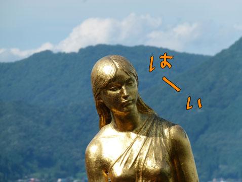 natutabi62.jpg