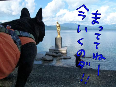 natutabi63.jpg