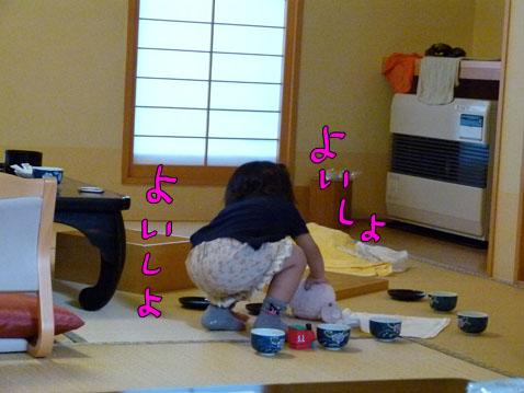 natutabi69.jpg